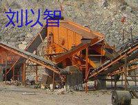 整厂回收,倒闭厂矿.化工厂.矿山厂.矿厂回收