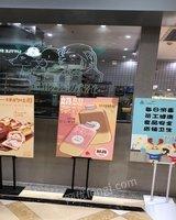 江苏南通2年全新烘培水吧设备 出售100000元