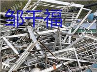 湖南长期回收倒闭厂废旧物资!