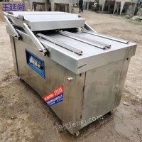 出售真空包装机 肉制品包装机 膨化食品包装机