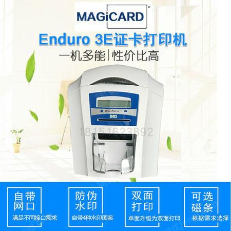 供应Magicard Enduro3E证卡打印机
