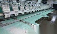 广东中山高价回收绣花厂机器要求24头半高速8成新以上