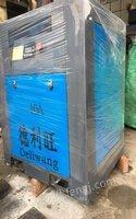 广东惠州7.5kw二手螺杆式空压机转让