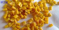 广西出售PVC塑料颗粒