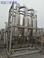 厂家高价求购一台二手三效2吨降膜蒸发器