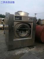 出售50-150公斤洗脫機!