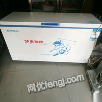 辽宁丹东出售冰柜,展柜,桌椅,烤箱,和面机 8888元