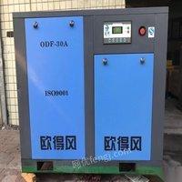 广东东莞长期销售二手螺杆式空压机及全新螺杆空压机批发
