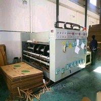 浙江杭州纸箱机械设备水墨印刷机粘箱机打钉机分纸机出售