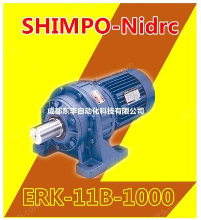 ERK-11B-1000