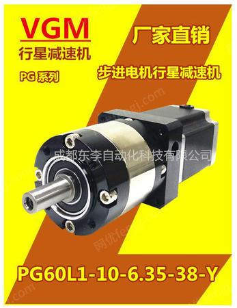 PG60L1-10-6.35-3857BYG350BL-SASS