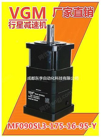 供应MF090SL3-175-16-95-Y配三菱伺服电机HA-FF43