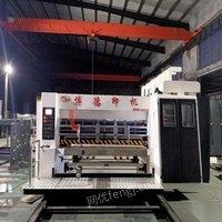 江苏扬州全套纸箱设备水墨印刷机械包装机械 6出售
