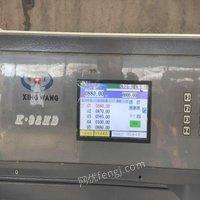 山东临沂出售10年星光920原装私服程控双导涡轮切纸机 31500元