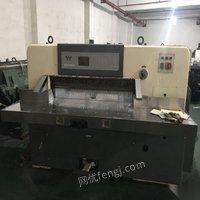 浙江金华出售诚信印刷机械切纸机 45000元
