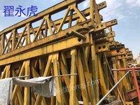 130吨跨度40米架桥机