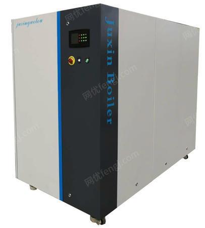 供应聚鑫全预混冷凝燃气热水锅炉