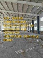 宝塔京工钢结构厂房回收出售拆迁多少钱一吨什么价格