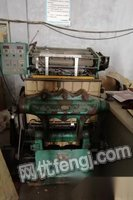 山东济南09年纸箱厂处理瑞安烫金压痕切线机两台出售