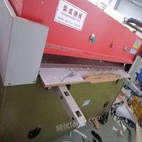 廣東廣州長期轉讓優質裁斷機,壓花機 8000元