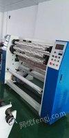 广东广州低价转让二手胶带分条机,二手复卷机