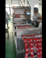 出售九成新520型拉伸膜真空包装机
