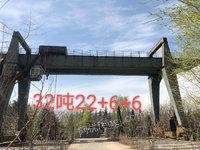 山东济南出售1批二手双梁龙门吊50/20吨  50/10吨