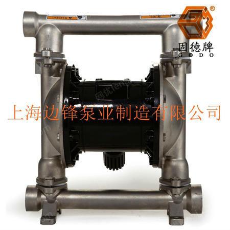 供应第三代气动隔膜泵