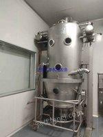 出售二手120型高效沸腾干燥机