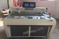 北京朝阳区出售13年上海荩晶海德堡对开、四开、ps版专用打孔机