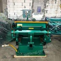 浙江温州二手压痕机切纸机烫金机印刷设备 出售
