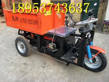 供应结实耐用自卸工程翻斗车 小型柴油农用三轮车