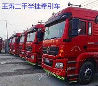 陕汽德龙双驱M3000牵引车430马力 18年分期付款