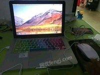 苹果笔记本电脑🖥