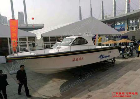 防护气囊钓鱼船玻璃钢登礁钓鱼船11米快艇