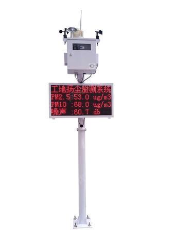 科学监管施工扬尘实时数据 中山专用工地扬尘监测设备