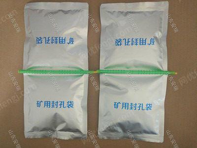 250克瓦斯封孔袋厂家,马丽散封孔材料现货