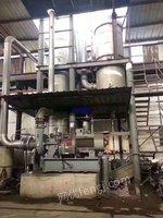 二手MVR蒸发器一套二手节能蒸发器