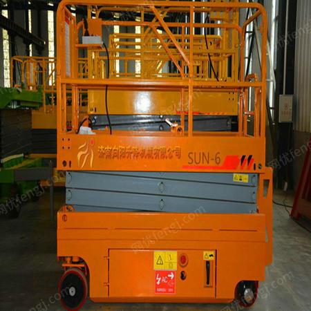 供应徐州电动轮自行走升降机,无需接电,使用安全方便