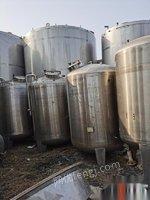 山东济宁出售二手乳品厂发酵罐多台