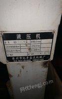 山东日照100吨压力破碎机出售 18000元