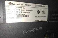 LG液晶电视机出售