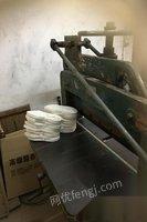 江苏徐州因转行在位出售瑞安920对开切纸机一台