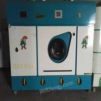 河北廊坊科恩牌梦想溶剂二手干洗机,二手多溶剂干洗机现货现场试机 出售