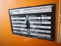 重庆出售二手9.9成新上海建设75机生产线