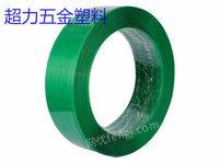 廣東長期供應PET塑鋼帶電議或面議