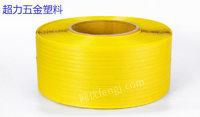 廣東長期供應一級黃透明打包帶電議或面議