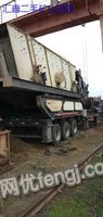 时产二百吨,新型二手破碎机