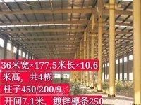 宝塔二手钢结构厂房自建房行车房九成新低价出售钢结构价格。