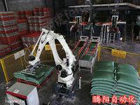 供应码垛机器人进一步实现降本提质增效的目标